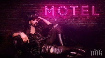 """Азис завърши филма за """"Мотел"""", сниман от ПИК TV (ВИДЕО)"""