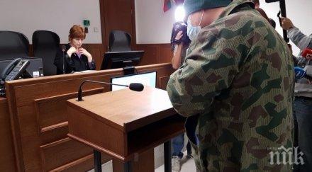 скандално владо плацентата поиска прокуратурата извини съдът освободи