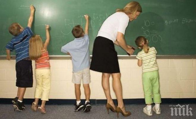 Преподаватели от Врачанско се явяват на изпити за преквалификация