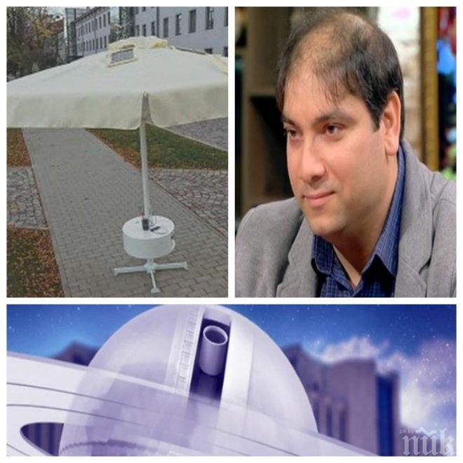 Проговори изобретателят на соларния чадър: В завършения си вид той може да спасява и човешки живот