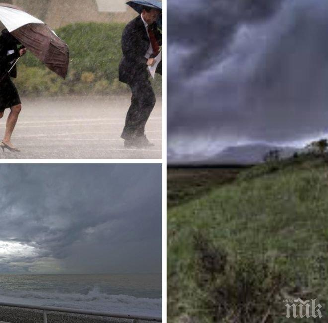Дъжд! Валежи над цялата страна и падане на температурите до 16 градуса днес
