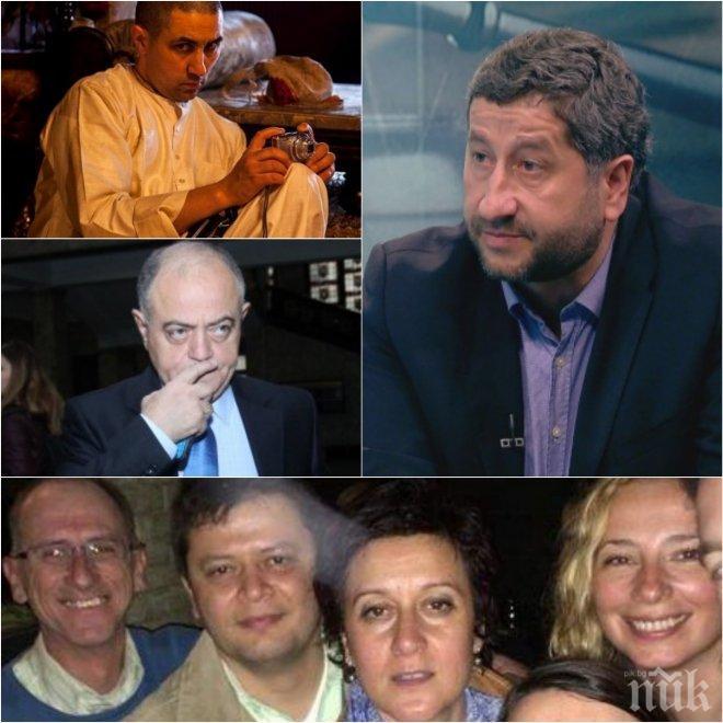 ЕКСКЛУЗИВНО В ПИК! Христо Иванов готви ново дясно обединение на тайна сбирка - щял да бори правителството, но без Лукарски и Кунева