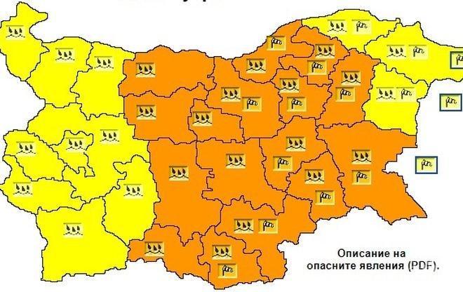 Предупреждение! Оранжев код за обилни валежи за 16 области на страната за днес