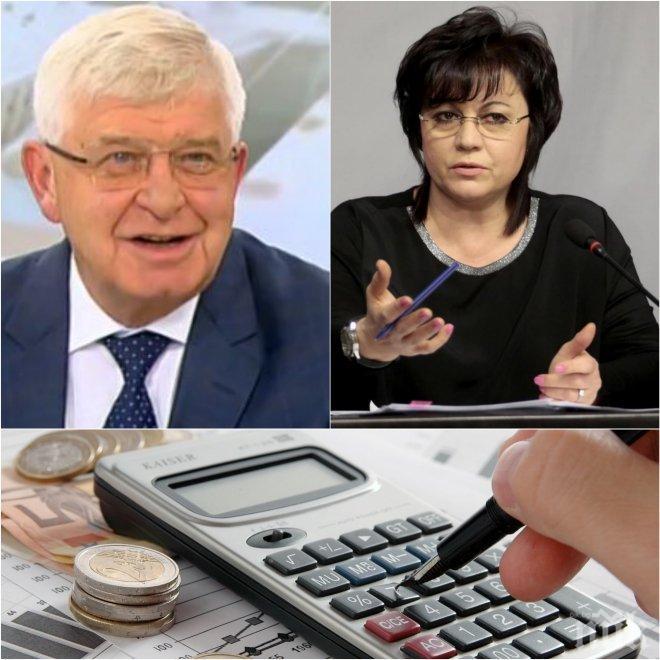 ЕКСКЛУЗИВНО! Топ финансист извади на светло популизма в бюджета на БСП! Кралят на бюджетите Кирил Ананиев разкри каква заплата взима