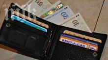 Служители на бензиностанция върнаха забравен портфейл