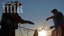 Извънземни при рибарите във Варненско