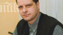 Проф. Михаил Мирчев: БСП и ГЕРБ влизат в сблъсък с изравнени сили