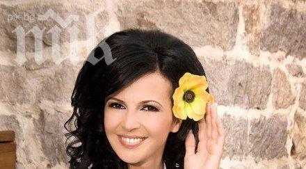 народната певица росица пейчева правя уникални катми