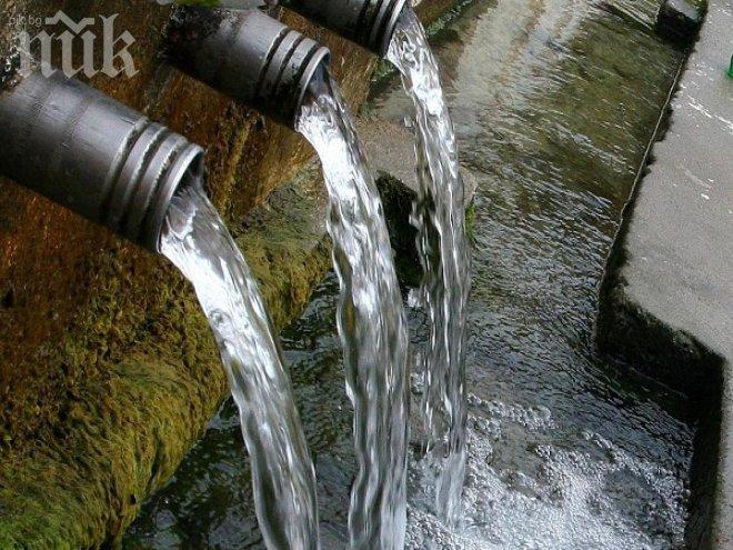 Къде са най-лековитите води