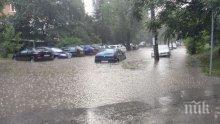 Депутати, членове и симпатизанти на ГЕРБ ще чистят наводнените домове в Камено