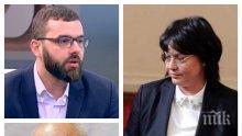 ЕКСКЛУЗИВНО! Левият депутат Стоян Мирчев с горещ коментар! Ще поиска ли Корнелия Нинова вот на доверие на червения конгрес и кой иска коалиция на БСП с ГЕРБ