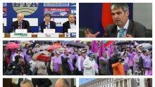 ИЗВЪНРЕДНО В ПИК TV! КНСБ вдига хората на бунт заради заплатите - хиляди блокираха София, начело с медиците, държавната администрация и миньорите (СНИМКИ/ОБНОВЕНА)