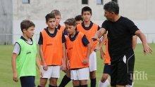 Балъков ще учи германците на футбол