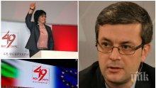 ЕКСКЛУЗИВНО! Тома Биков след червения конгрес: Чувствам се притеснен за БСП, под съмнение е психическата им устойчивост