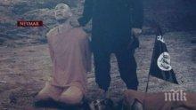 """Шокиращо! """"Ислямска държава"""" с нова брутална заплаха, този път жертвите са Меси и Неймар"""