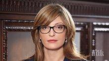 ИЗВЪНРЕДНО В ПИК TV! Екатерина Захариева подхваща темата на Борисов за Западните Балкани в парламента
