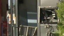 ОТ ПОСЛЕДНИТЕ МИНУТИ! Още един банкомат взривен в София!