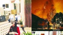 """САМО В ПИК И """"РЕТРО""""! Бившата жена на Бойко Борисов преживя пожар - огнена стихия обгори дома на Стела в Лос Анджелис"""