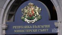 Кабинетът се събира утре да разглежда проекта за бюджет