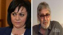 """СЛЕД """"КЪРВАВОТО ПИСМО""""! Стефан Данаилов изригна: Тонът към Корнелия стана прекалено груб, трябваше да бъда по-остър"""