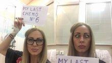 НЕВЕРОЯТНА СИЛА! Болната от рак Нана свърши с химиотерапията - ето какво каза водещата