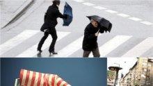 ВНИМАНИЕ! Бурен вятър връхлита София, Столична община с важни съвети