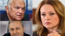 ТРУДОУСТРОЯВАНЕ! Нова тв пак ще настъпи мотиката с Анкова и Чипев - телевизиите позорно се сляха в обща боза