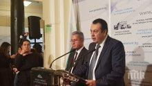 ИЗВЪНРЕДНО В ПИК TV! ДПС иска връщане разграбените активи от КТБ (ОБНОВЕНА)
