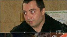 """ПЪРВО В ПИК! ГДБОП закопча близък до Митьо Очите - Божидар Москов попадна в капана на акцията """"Антидрога"""" (СНИМКА)"""