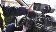 По скоростта ще се разпознаем: 3000 българи с глоби в чужбина