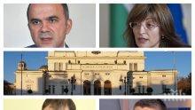 ИЗВЪНРЕДНО В ПИК TV! Социалният министър Бисер Петков на килимчето при депутатите по време на протеста на КНСБ. Още трима министри привикани в парламента - гледайте НА ЖИВО!