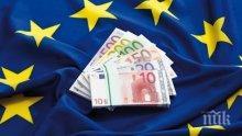 ЕС гласува рекорден бюджет, България ще е на плюс с над 3 милиарда евро