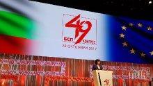 Три извода от конгреса на БСП: Нинова нахока опозицията, червените не се интересуват от европредседателството, на социалистите изобщо не им пука за бюджета