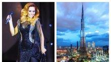 """EКСКЛУЗИВНО В ПИК TV! Теди Кацарова закъса с компания в Дубай: БГ посолството ни обърна гръб, кралското семейство ни оказа помощ - само в """"Жълтите новини"""""""