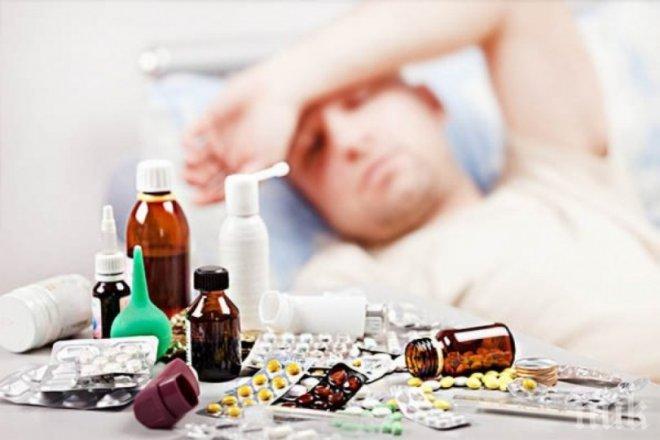 ОПАСНО! Смъртоносен грип ни тръшва през ноември