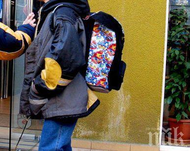 Как ще се намали тежестта на ученическите чанти…