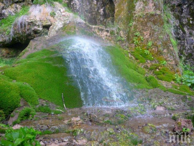 Чудо! Смоличанският водопад помага на тежко болни
