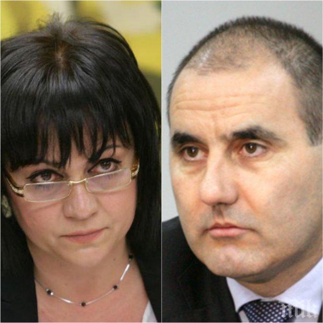 ИЗВЪНРЕДНО В ПИК TV! Цветан Цветанов: ГЕРБ никога няма да влезе в коалиция с БСП, разпространяват фалшиви новини (ОБНОВЕНА)