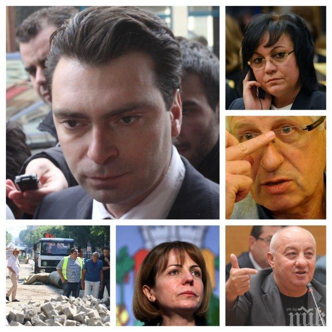 ИЗВЪНРЕДНО В ПИК TV! Лидерът на столичната БСП Калоян Паргов с разтърсващи разкрития за партията преди конгреса - ще оцелее ли Корнелия Нинова, кой тресе социалистите и държавата (ОБНОВЕНА)