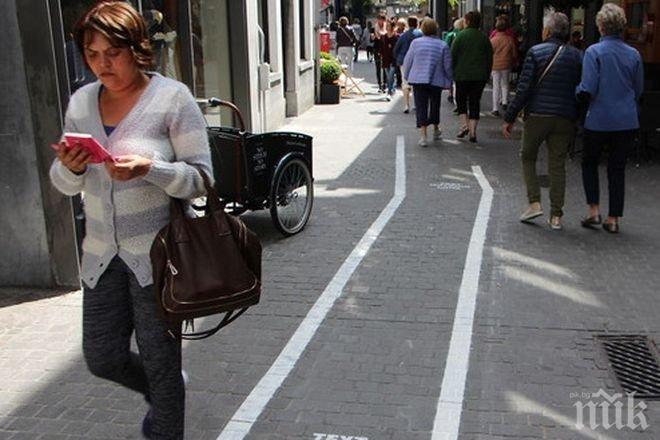 Първи в света! В Хонолулу забраниха да се гледа в телефон при пресичане на улица