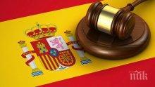 Испанската прокуратура иска арест за осем каталунски министри
