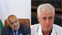 ИЗВЪНРЕДНО В ПИК! Борисов прие оставката на ген. Петров
