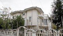 Наследниците на цар Киро тайно навестявали имотите си в Катуница