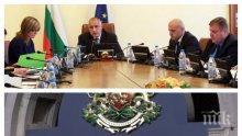 ЕКСКЛУЗИВНО В ПИК! Пълно мълчание в кабинета след оставката на ген. Петров - министрите безмълвни, скриха се от журналисти
