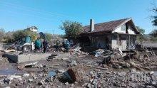 Ще има ли виновни за трагедията в Бургас
