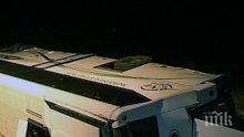 """Компанията с обърнатия автобус на """"Тракия"""" излезе с отворено писмо до медиите! Ето версията за катастрофата на """"Юнион Ивкони"""""""