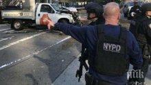 """Нападателят от Манхатън е имал бележки, в които се заклева във вярност на """"Ислямска държава"""""""