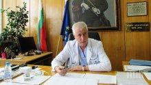 Тъпите копелета от БТВ по поръчка взеха главата на един от най-достойните български лекари - Николай Петров. Ще им се връща!