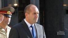 Румен Радев си назначи секретар по европредседателството