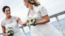 СВАТБА! Олимпийска шампионка по плажен волейбол се омъжи за приятелката си